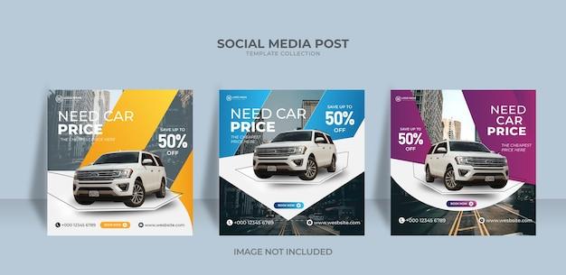 Precisa de um preço de carro moderno e elegante, aluguel de carro e banner de venda
