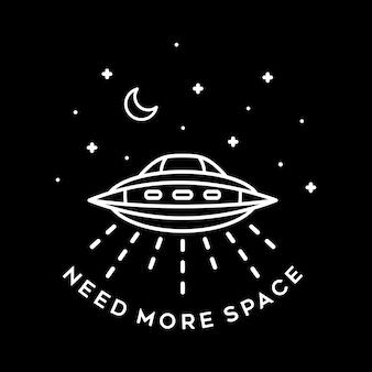 Preciso de mais espaço