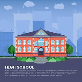 Prédio da escola plana na cidade grande. ilustração da cidade com céu azul e nuvens. modelo de texto de casa de tijolo vermelho