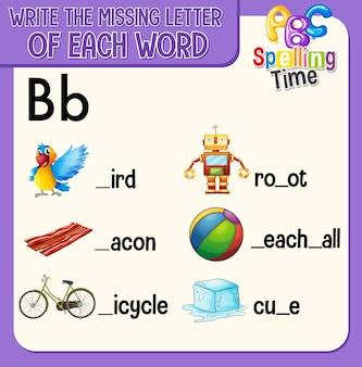 Preencha a letra que falta em cada planilha de palavras para crianças