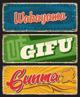 Prefeituras de wakayama, gifu e gunma japão