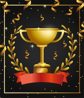 Prêmio da copa com folhas de ramos e confetes
