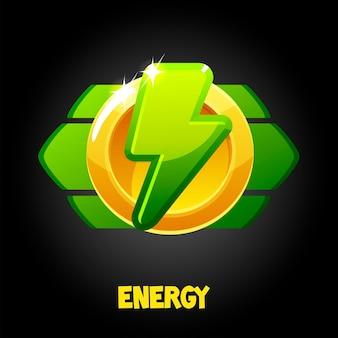 Prêmio de energia de ouro do vetor para o jogo. ilustração do ícone de um raio para a vitória.