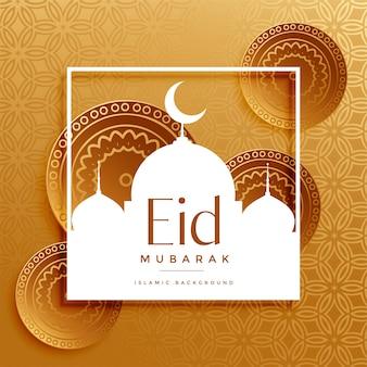 Premum eid mubarak saudação dourado