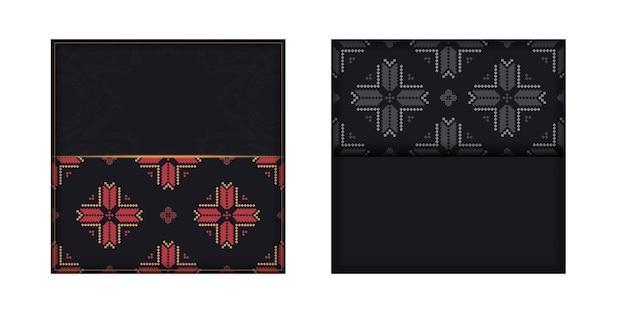 Preparação de vetor de cartão de convite com lugar para o seu texto e padrões vintage. modelo luxuoso para imprimir cartões postais de design em preto com padrões eslovenos.