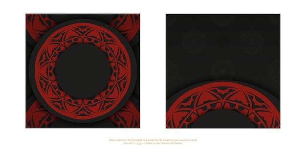 Preparação de vetor de cartão de convite com lugar para o seu texto e padrões vintage. modelo para imprimir cartões postais de design na cor preto-vermelho com padrões abstratos.