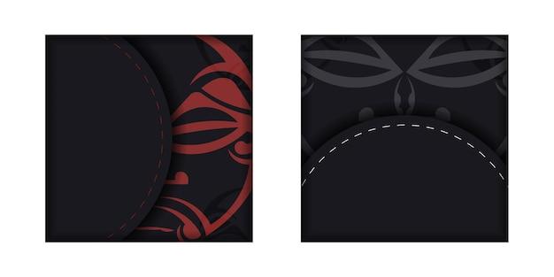 Preparando um convite com um lugar para o seu texto e um rosto em um enfeite de estilo polizenian. modelo de vetor luxuoso para cartão postal de design de impressão na cor preta com máscara do ornamento de deuses.