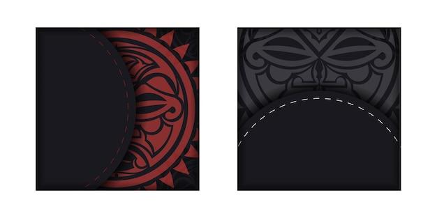 Preparando um convite com um lugar para o seu texto e um rosto em um enfeite de estilo polizenian. modelo para imprimir cartões postais de design na cor preta com uma máscara dos deuses.