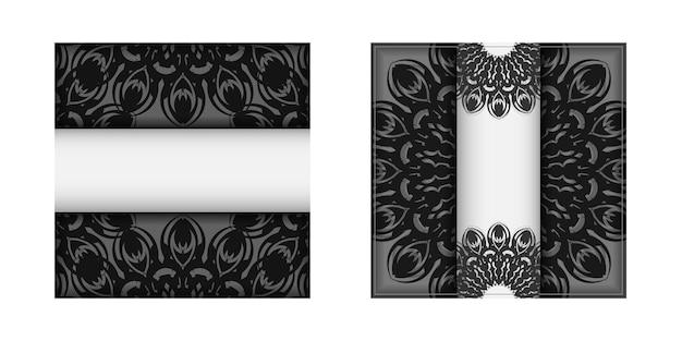 Preparando um convite com um lugar para seu texto e padrões pretos. modelo para cartões postais de design de impressão