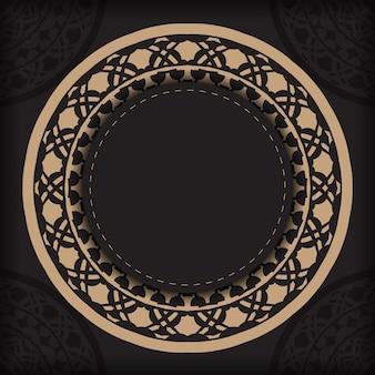 Preparando um convite com um lugar para seu texto e padrões vintage. modelo de vetor luxuoso para cartão postal de design de impressão na cor preta com padrões gregos.