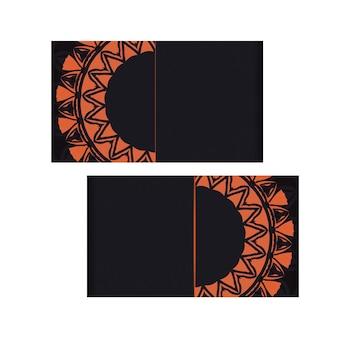 Preparar um convite com um lugar para seu texto e padrões abstratos. modelo luxuoso para imprimir cartões postais de design em preto com enfeites de laranja.