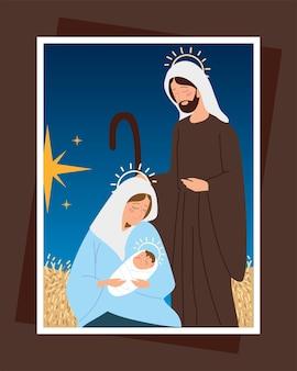 Presépio com ilustração do cartão da manjedoura com cena noturna de mary joseph