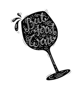 Preto e branco doodle tipografia com copo de vinho.