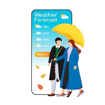 Previsão do tempo dos desenhos animados smartphone app tela. exposição do telefone móvel, maquete de personagem plana. relação romântica. casal caucasiano com guarda-chuva. interface telefônica do aplicativo de meteorologia