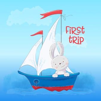 Primeira viagem. a lebre pequena bonito flutua em um barco. estilo dos desenhos animados. vetor