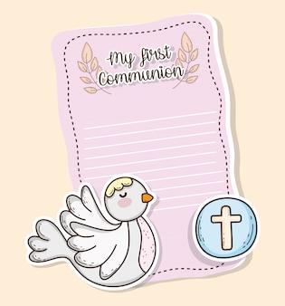 Primeiro cartão de comunhão com pomba e host de wafer
