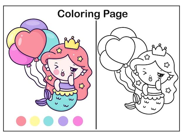 Princesa de colorir sereia fofa segurando um balão de festa de aniversário animal kawaii