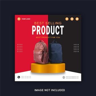 Produto mais vendido do instagram banner modelo de postagem em mídia social