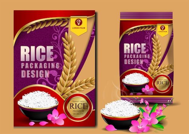 Produtos do logotipo do alimento de tailândia do pacote do arroz