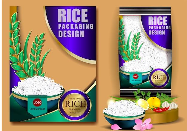Produtos dourados e roxos do logotipo do alimento de tailândia do pacote do arroz