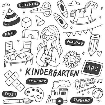 Professor de jardim de infância e brinquedos na ilustração doodle