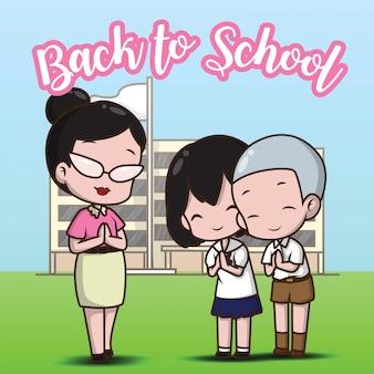 Professor e aluno na escola na volta para a escola.