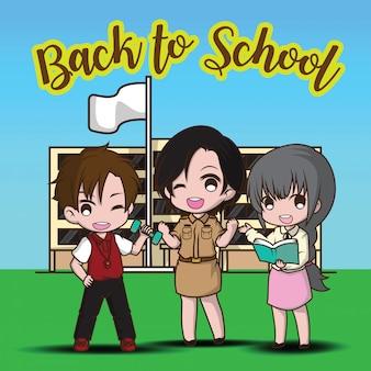 Professor e escola de volta à escola.