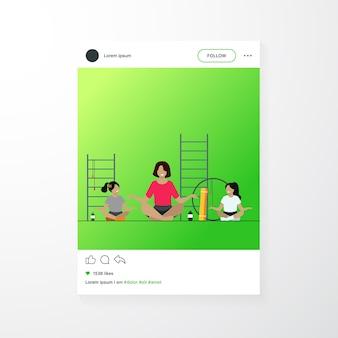 Professor e filhos sentados em ilustração vetorial plana isolada de pose de ioga. instrutor de desenho animado e crianças fazendo exercícios na academia