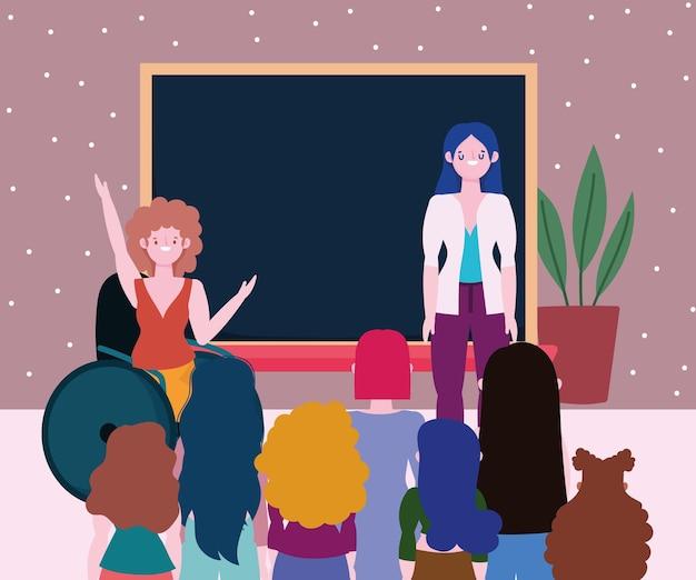 Professor e grupo de alunos diversos em sala de aula, ilustração de inclusão