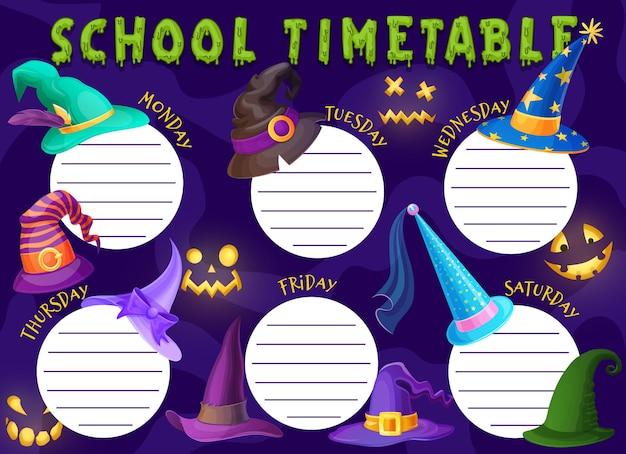 Programação de educação de crianças de halloween com chapéus de bruxa. modelo de calendário escolar com bonés de assistente de desenho animado e rostos assustadores de abóbora de brilho. tabela de tempo semanal para aulas e aulas, quadro de planejador