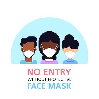 Proibida a entrada sem máscara facial, pessoas usando máscara facial isolada no branco, estilo plano