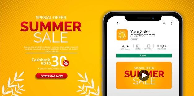 Projetar uma revisão de aplicativo de vendas online