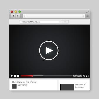 Projete o modelo de player de vídeo do navegador da internet. pesquisa de frame do windows, página da web. ilustração vetorial.