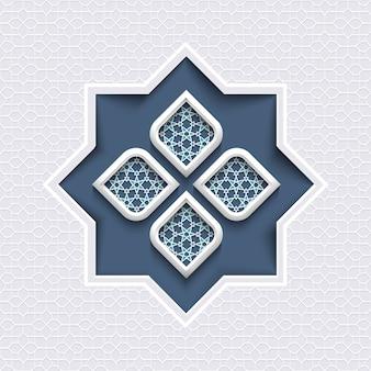 Projeto 3d islâmico abstrato - ornamento geométrico em estilo árabe