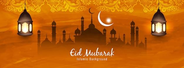 Projeto abstrato da bandeira decorativa islâmica de eid mubarak