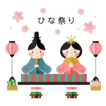 Projeto adorável do festival de bonecas japonesas festival de bonecas em palavras japonesas