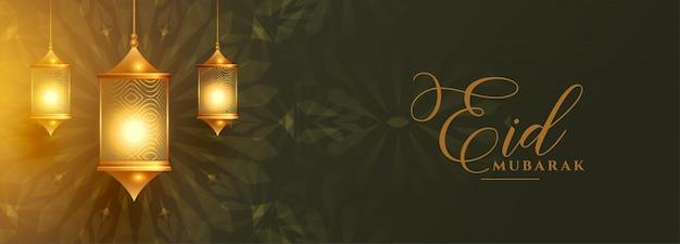 Projeto bonito da decoração da bandeira do festival de eid mubarak