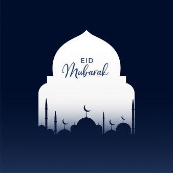 Projeto bonito da saudação da cena da mesquita islâmica