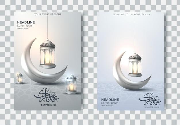 Projeto bonito do molde do vetor do folheto do insecto de eid mubarak