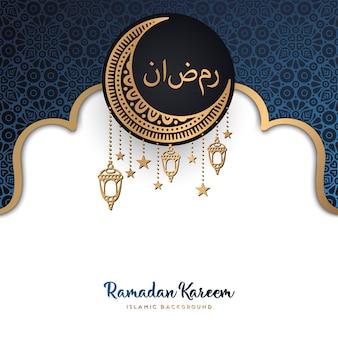 Projeto bonito do ramadan kareem com mandala