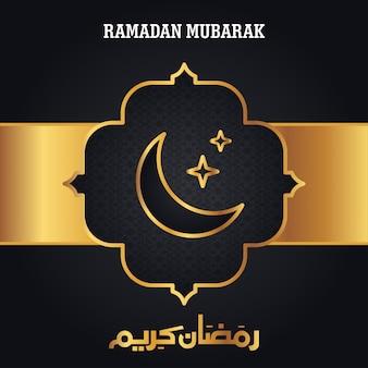 Projeto criativo de ramadan kareem com vetor de fundo escuro