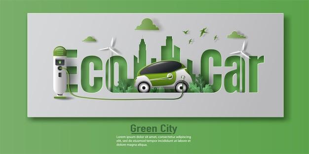 Projeto da bandeira do carro elétrico com estação de carregador ev em uma cidade moderna.