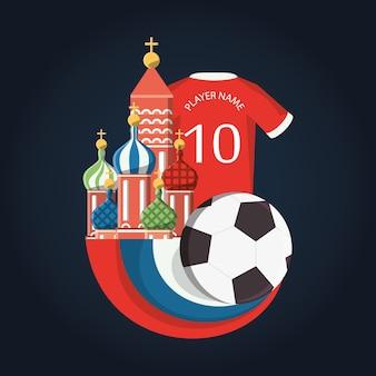 Projeto da copa do mundo de futebol da rússia