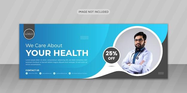Projeto da foto da capa do facebook da medical healthcare ou banner da web