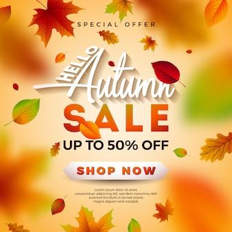 Projeto da venda do outono com folhas de queda e rotulação no fundo claro.