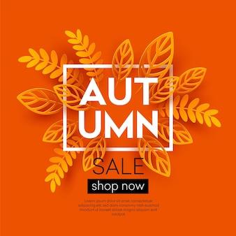 Projeto de bandeira de venda de outono com folhas de outono de corte de papel colorido.