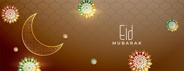 Projeto de banner artístico islâmico do festival eid mubarak