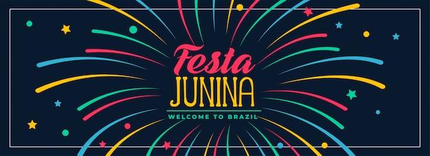 Projeto de banner de junina festa cores