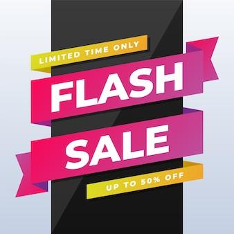 Projeto de banner de promoção de venda flash moderno em branco