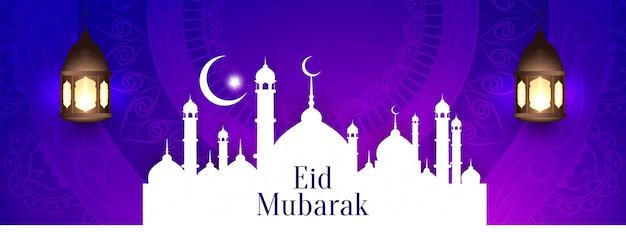 Projeto de banner decorativo abstrato eid mubarak